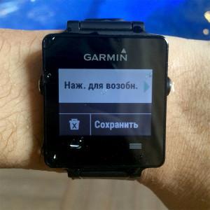 Подробный обзор часов Garmin Vivoactive