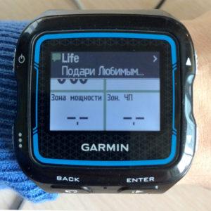 Garmin уведомления с телефона